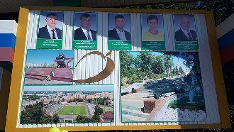 13 июля была открыта доска почета у центрального входа в Быханов сад