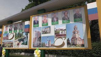Обновлённую Доску почёта откроют в День города