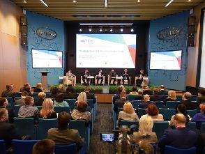 Участие руководителя ООО «Импульс» в конференции по развитию национальной системы квалификаций.