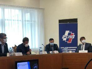 Встреча липецкого отделения РСПП по обсуждению мер по поддержки бизнеса в условиях пандемии