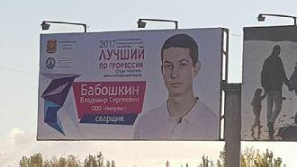 Сотрудник ООО «Импульс»  в составе национальной сборной России EuroSkills 2018