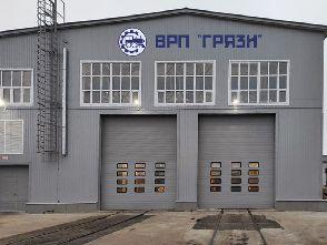 Торжественное открытие обновленных участков вагоноремонтного предприятия.