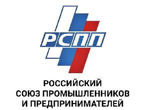 Руководитель ООО «Импульс» Иголкин В. В. вошел в состав правления липецкого отделения РСПП