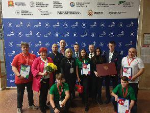 Закрытие IV открытого регионального чемпионата «Молодые профессионалы» WorldSkills Russia Липецкой области.