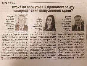 Руководитель ООО Импульс дал интервью Липецкой Газете