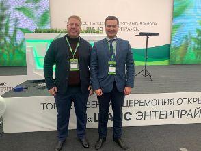 Руководители ООО «Импульс» приняли участие в открытии первого предприятия на Елецкой площадке ОЭЗ «Липецк»