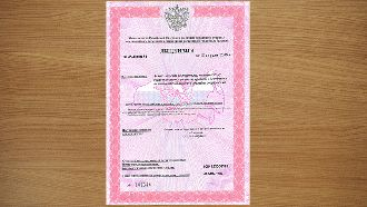 Получена лицензия по монтажу и обслуживанию средств пожарной безопасности зданий и сооружений