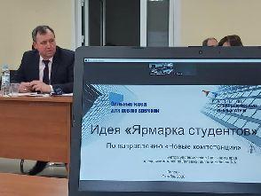 В липецком технопарке обсудили вопросы обеспечения работодателей квалифицированными кадрами