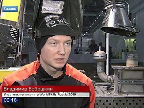 """Сотрудник ООО """"Импульс"""" дал интервью Первому каналу"""