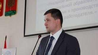 ООО «Импульс» на коллегии управления образования Липецкой области